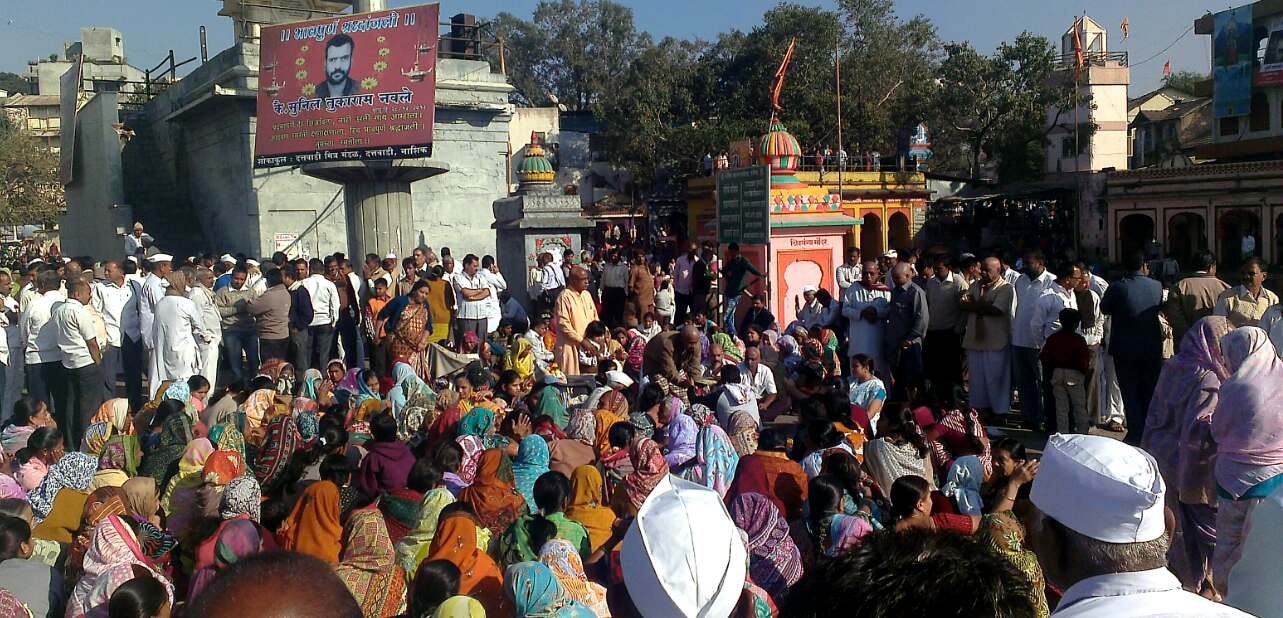 Day 6 funeral in Ramkund