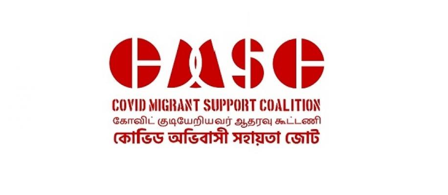 COVID-19 Migrant Support Coalition (CMSC)